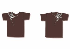 diegeisel-spot-on-shirt